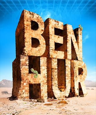 Ben-Hur *** ***